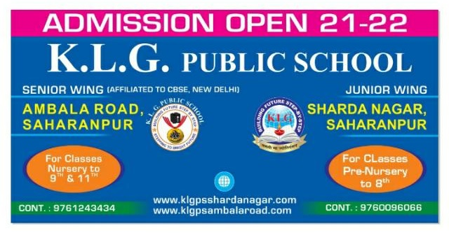 Admission Open in Session 2021-22